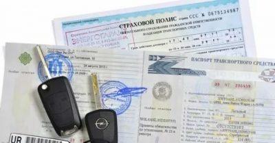 Автомобиль в организации какие документы надо оформить?