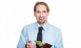 Как получить премию на работе?