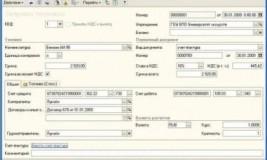 Бухгалтерский учет ГСМ по топливным картам проводки