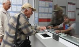 Возможно ли банкротство пенсионеров?