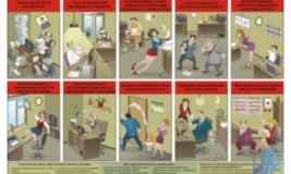 Охрана труда офисных работников и офисная безопасность