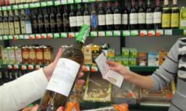 Временные рамки продажи алкоголя