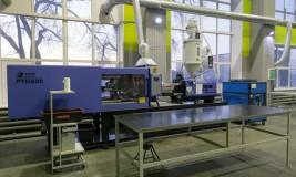 Свой бизнес: производство пластмассовых изделий. Бизнес-план производства изделий из пластмассы