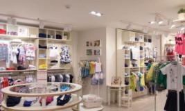 Франчайзинг магазин детской одежды