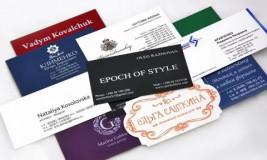 Бизнес на визитках: изготовление и размещение визиток