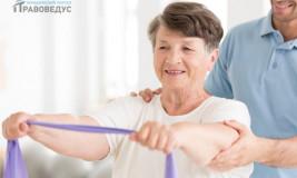 Порядок получения инвалидности после инсульта