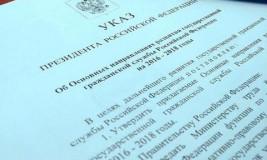 Закон о пенсии муниципальным служащим