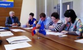 Комиссия по защите прав трудящихся