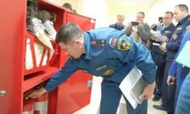 Кто проверяет пожарную безопасность на предприятии?