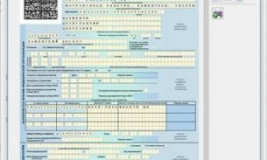 Утерян больничный лист работодателем что делать?