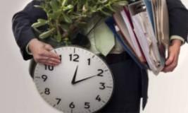 Внесение изменений в график отпусков