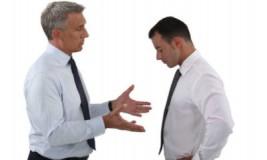 Выговор дисциплинарное взыскание